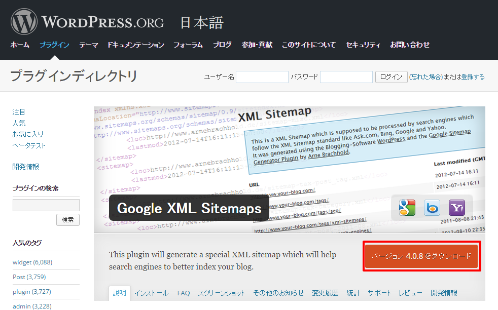 sitemap-xml-and-robots-txt-02