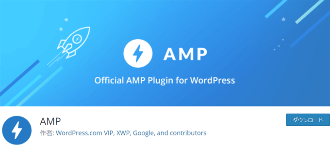 AMP for WordPres